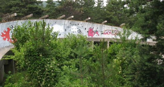 Bobsleigh-Sarajevo