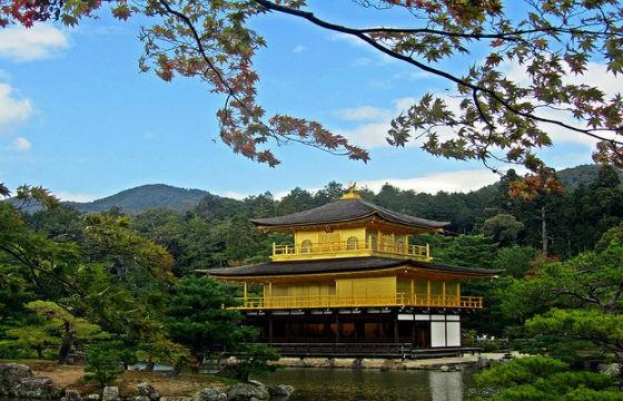 32 Kioto