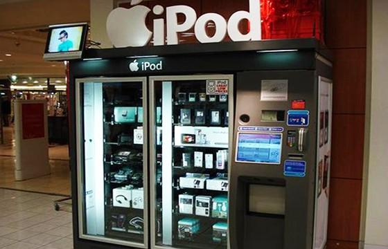 Expendedora Apple. Máquinas expendedoras más extrañas del mundo.