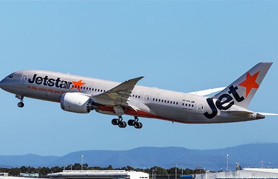 Jetstar Pacific. Las aerolíneas más baratas del mundo.