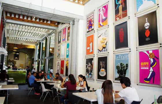 Cafetería del Museo Mexicano del Diseño