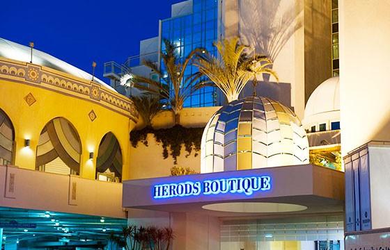 Herods Boutique Eilat Hotel, Israel
